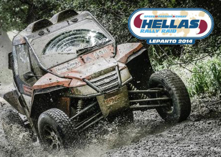 Wildcat na Hellas Rally 2014